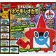Rotom Pokedex Pokemon Othello Party Game 7