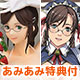 [AmiAmi Exclusive Bonus] STARLESS - Yuuna Mitarai 1/6 Complete Figure(Pre-order)
