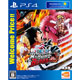 PS4 ONE PIECE BURNING BLOOD Welcome Price!![バンダイナムコ]《04月予約》