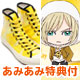 [AmiAmi Exclusive Bonus] Yuri on Ice - Sneakers: Yuri Plisetsky / 25cm