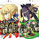 Fate/Grand Order - Hougu Command Card Trading Acrylic Keychain 10Pack BOX