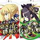 Fate/Grand Order 宝具コマンドカード トレーディングアクリルキーホルダー 10個入りBOX