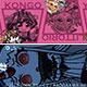 Kantai Collection -Kan Colle- Masking Tape Set 2: A Set (Battleships & Shinkai Seikan)(Released)
