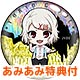 [AmiAmi Exclusive Bonus] Tokyo Ghoul - Crystal Can Badge 10Pack BOX(Pre-order)