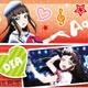 Love Live! Sunshine!! - Masking Tape: Dia Kurosawa