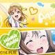 Love Live! Sunshine!! - Masking Tape: Hanamaru Kunikida