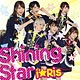 CD i☆Ris / Shining Star (TVアニメ「プリパラ」OPテーマ)