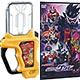 Kamen Rider Ex-Aid - DX Taiko no Tatsujin Gashat & Kamen Rider Genmu DVD Set
