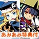 [AmiAmi Exclusive Bonus][Bonus] 3DS Etrian Mystery Dungeon 2 Regular Edition