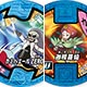 Youkai Watch - Youkai Medal USA Gum Part.3 14Pack BOX (CANDY TOY)