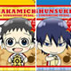 Yowamushi Pedal NEW GENERATION - Okashi Charm 8Pack BOX