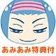 [AmiAmi Exclusive Bonus] Yowamushi Pedal NEW GENERATION - Omanjuu Niginigi Mascot Hakone Academy ver. 6Pack BOX