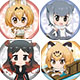 Kemono Friends - Nendoroid Plus Can Badge Set: Savanna Area & Jungle Area