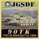 Magnet - JGSDF Type 90 Tank