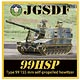 Magnet - JGSDF Type 99 155mm Self-propelled Howitzer