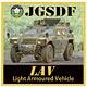 マグネット 陸上自衛隊 LAV 軽装甲機動車