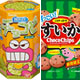 [Free Shipping] AmiAmi Okashi Box Special #016