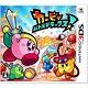 3DS Kirby Battle Deluxe !