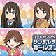 THE IDOLM@STER Cinderella Girls Gekijou - Masking Tape: Type A (Uzuki Shimamura, Rin Shibuya, Mio Honda)