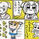 Pop Team Epic - Masking Tape A: Popuko ver.
