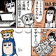 Pop Team Epic - Masking Tape C: Popuko & Pipimi ver.