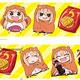 Himouto! Umaru-chan - Masking Tape A (Yellow)
