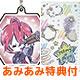 [AmiAmi Exclusive Bonus] Acrylic Keychain