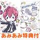 【あみあみ限定特典】缶バッジ「Starry☆Sky」01/OAM (グラフアートデザイン) 13個入りBOX