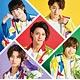 CD DearDream / TVアニメ「ドリフェス!R」2期 OP主題歌「ユメノコドウ」