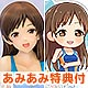 [AmiAmi Exclusive Bonus] THE IDOLM@STER Cinderella Girls - [Noble Venus] Minami Nitta 1/8 Complete Figure(Pre-order)