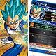 スーパードラゴンボールヒーローズ カードグミ4 20個入りBOX (食玩)