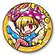 Touhou Project - Tobidastyle! BIG Can Badge Part.4 (Crownpiece)