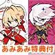 【特典】アクリルキーホルダー「Fate/Grand Order」03/ 9個入りBOX