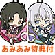 [AmiAmi Exclusive Bonus] Genco Rubber Strap Collection - Knight''s & Magic 8Pack BOX(Released)
