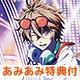 [AmiAmi Exclusive Bonus] CD Hideyoshi Toyotomi, Yukimura Sanada, Shingen Takeda / toyotomi Army, Takeda Army, Sanada Army Them Song Single CD Set