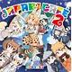 CD TV Anime