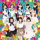 CD Doubutsu Biscuits x PPP / Fure! Fure! Best Friends Regular Edition