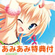 [AmiAmi Exclusive Bonus] PS4 Karumaruka*Circle Regular Edition(Pre-order)