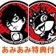 【あみあみ限定特典】PS4 ペルソナ5 ダンシング・スターナイト 通常版