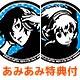 [AmiAmi Exclusive Bonus] PS Vita Persona 3 Dancing Moon Night Regular Edition