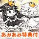 [AmiAmi Exclusive Bonus] PS Vita Usotsuki Hime to Moumoku Ouji(Pre-order)