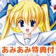 【あみあみ限定特典】BD D.C.~ダ・カーポ~ Blu-rayBOX 初回限定版