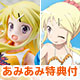 [AmiAmi Exclusive Bonus] Kiniro Mosaic Pretty Days - Karen Kujo Poppun Cheer Girl ver. 1/7 Complete Figure(Pre-order)