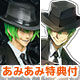 [AmiAmi Exclusive Bonus] BlazBlue - Hazama 1/8 Complete Figure