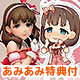 [AmiAmi Exclusive Bonus] THE IDOLM@STER Cinderella Girls -