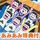 【あみあみ限定特典】CD おそ松さん第2期 Original Sound Track Album / 橋本由香利