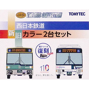 The Bus Collection - Nishi-Nippon Railroad New & Old Color 2Car Set