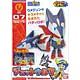 Pochitto Hatsumei Pikachin-Kit - Pikachin Kit 07: Jet Wolf Plastic Model