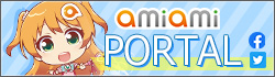 amiami portal