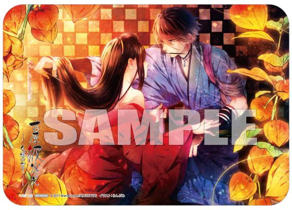 GAME-0018768_01.jpg